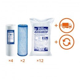 Обслуживание комплекта WaterBoss + Гросс 20 (мутная вода) на 1 год